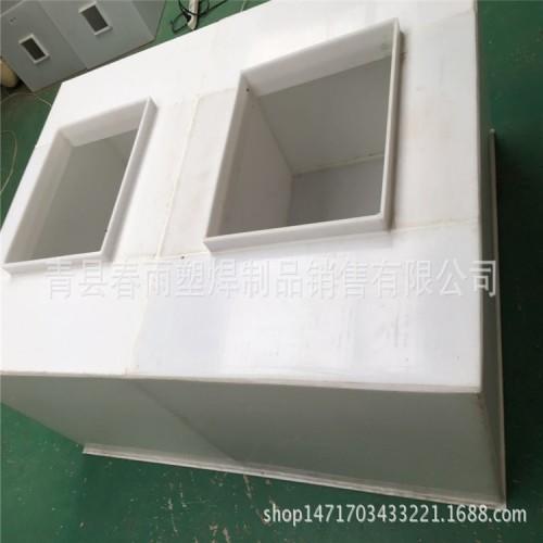定做聚丙烯PP PE水箱水槽储水箱蓄水罐 超大方形水箱