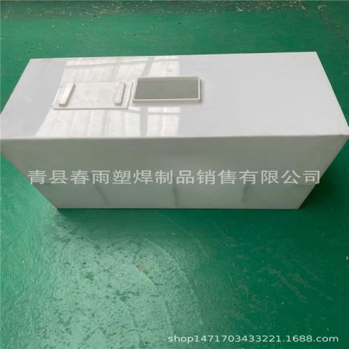 聚丙烯PP PE水箱水槽储水箱蓄水罐 超大方形水箱