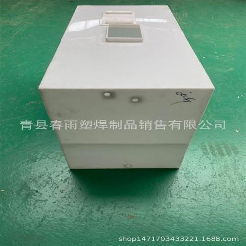 塑料焊接加工 售水机水箱 密封水箱 方形绝缘板材水槽耐酸碱