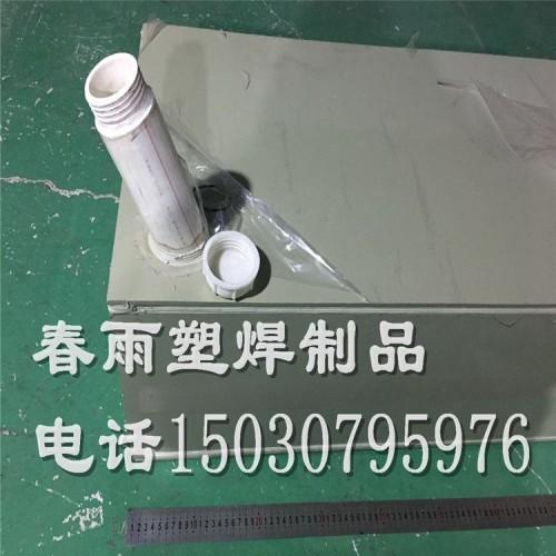 酸碱槽药液防腐容器定做 尿素箱 油箱 板材零切 雕刻加工