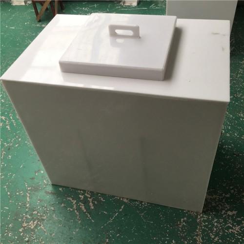 厂家直销加工定做聚丙烯PP塑料板焊接方形储水罐