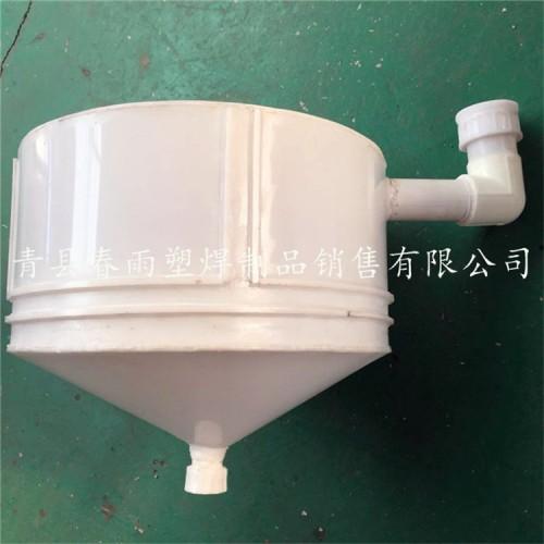 定做塑料异形容器实验室药液水漏斗密封水箱方形绝缘板水槽耐酸碱