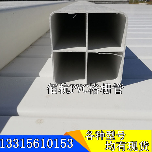 通信四孔格栅管 PVC格栅四孔方管厂家免费供样