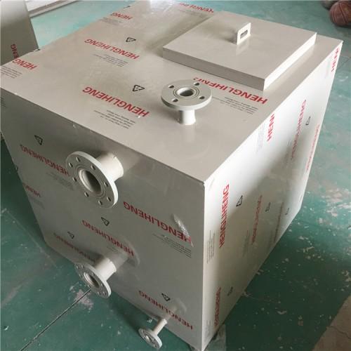 微机灰pp污水处理箱微滤化洗箱 废液收纳储存箱 水过滤箱