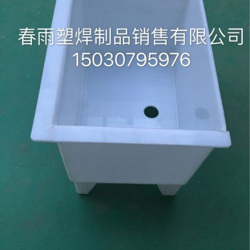 水池 pp塑料焊接 酸碱槽 药剂槽 墩布池 鱼槽