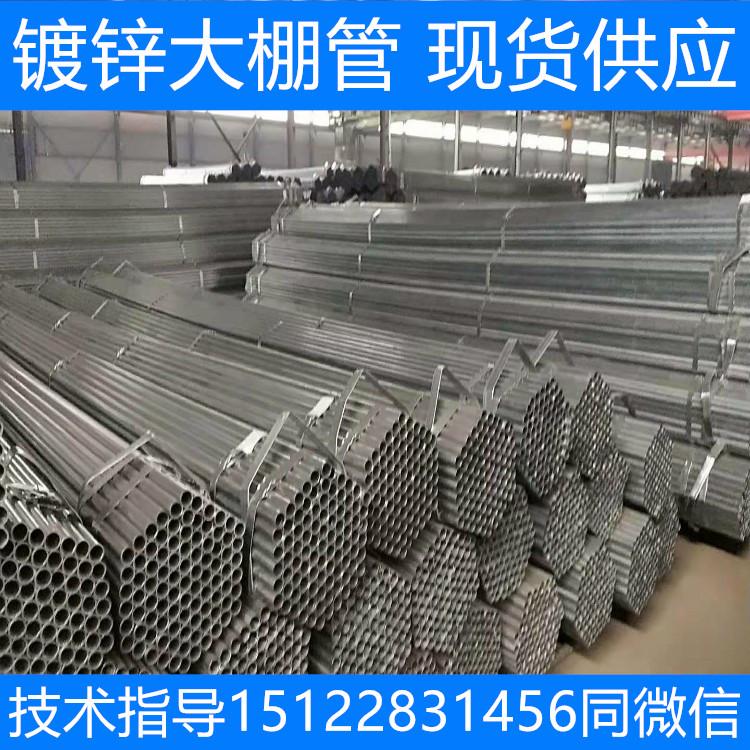 热镀锌钢管-89镀锌钢管一支多少钱