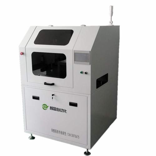 厂家直供智盈ZY-Y300全自动锡膏印刷机,印刷精准!