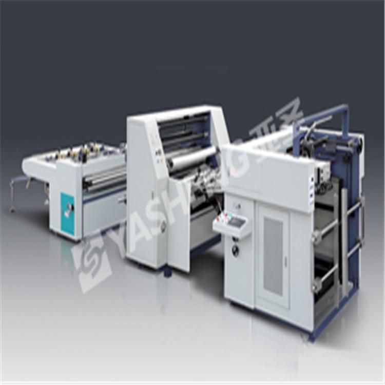 FM-1100全自动预涂膜机