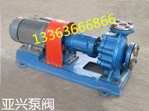 江苏齿轮泵定制厂家/亚兴泵阀公司质量保证