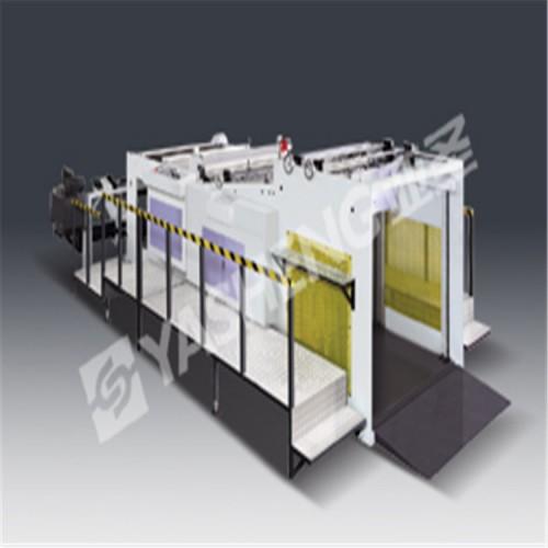 全自动高精度电脑卷筒横切机