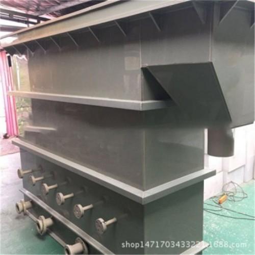 pp白色灰色板材加工 定做污水处理设备  电解槽 电镀槽
