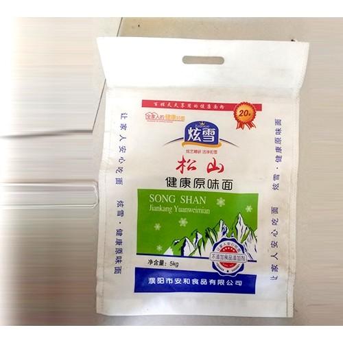塑料编织袋,饲料编织袋 饲料包装塑料编织袋 厂家定制