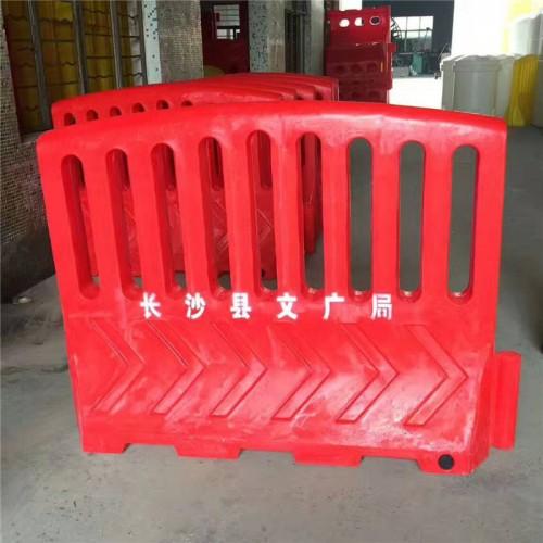 长沙文广局隔离护栏水马 现场出入口安保防护栏围档