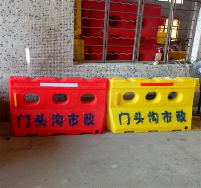 北京市政水马防撞栏直销厂家 施工隔离栏塑料围档