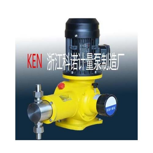 加药泵,柱塞高压计量泵