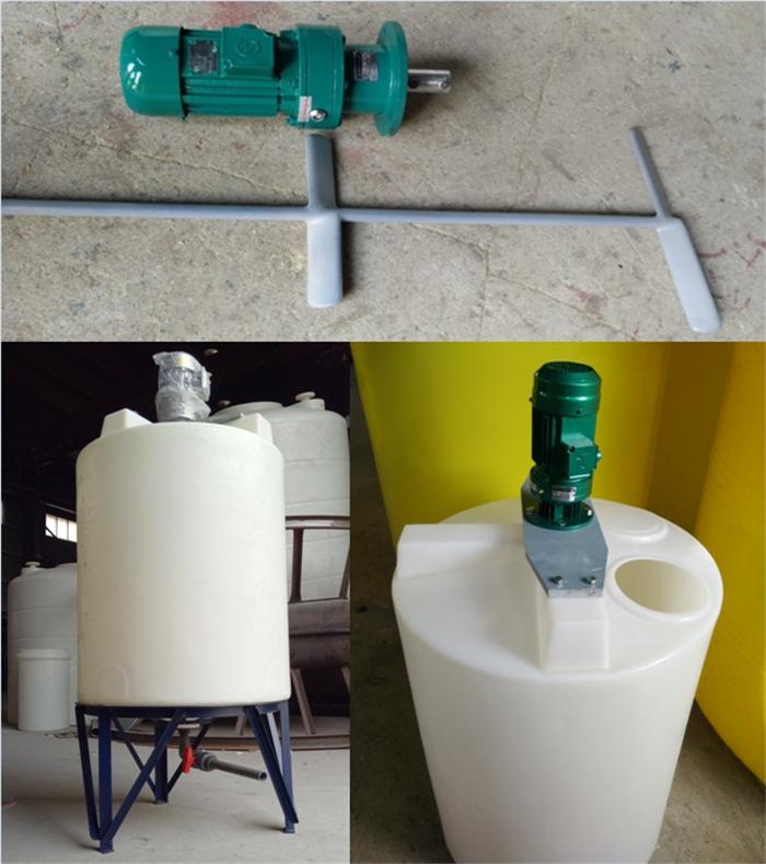 锥底搅拌罐厂家 圆筒体锥底搅拌罐 化工反应釜规格尺寸