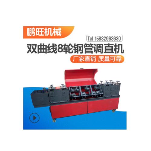 pw-SQX48加重型钢管调直除锈刷漆一体机 脚手架钢管