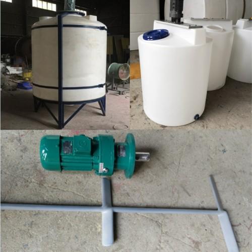 化工原料溶解搅拌机制造厂家 防腐搅拌罐 PE塑料溶液箱