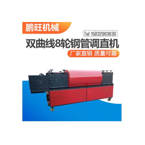 双曲线加重型调直除锈刷漆机 代替人工降低成本的除锈调直上油机