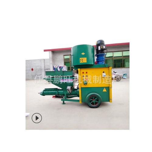 鹏旺小型喷涂机 多功能砂浆喷涂机 内外墙用水泥砂浆喷射机