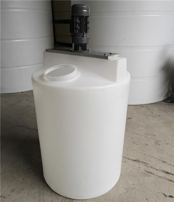 500L化工搅拌罐 500公斤液体搅拌罐生产厂家
