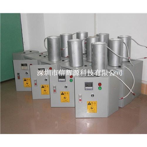 木炭机电磁加热器
