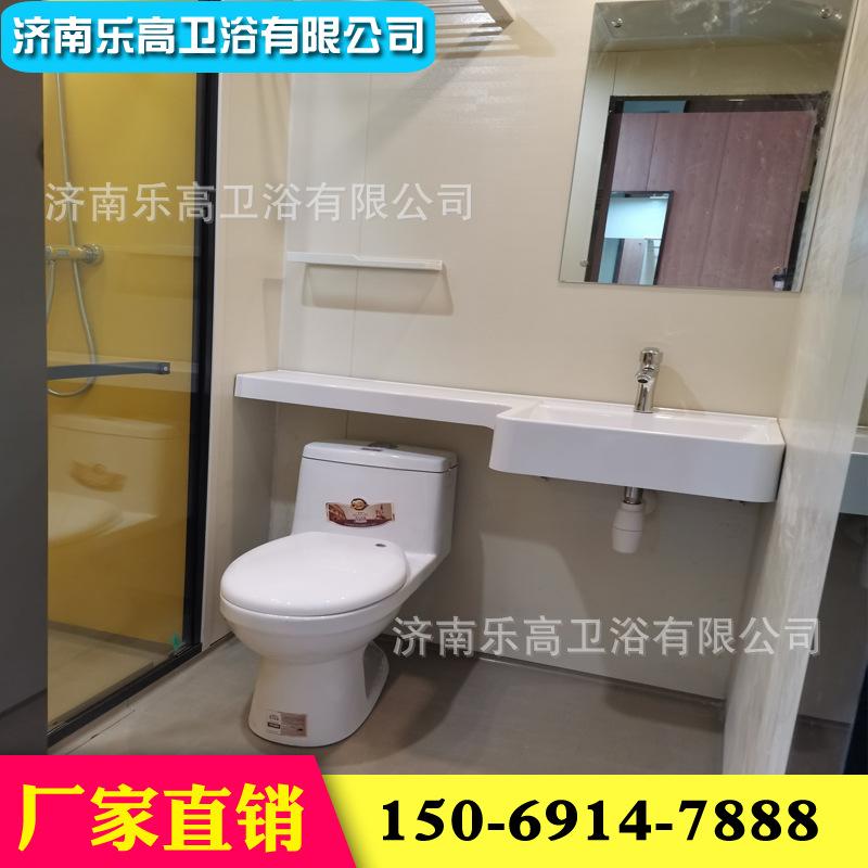 整体卫生间厂家 一体式整体卫生家 整体卫浴厂家直销