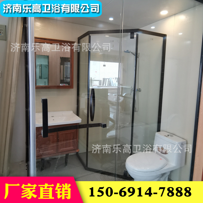酒店宾馆整体卫生间 一体式整体卫生家 整体卫浴厂家直销