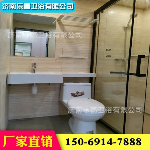 医院整体卫生间 一体式整体卫生家 整体卫浴厂家直销