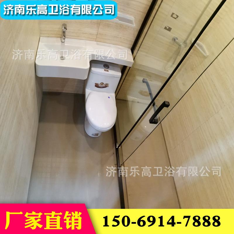 学校整体卫生间厂家 一体式整体卫生家 整体卫浴厂家直销