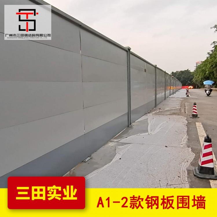 A1-2款钢板围墙正面
