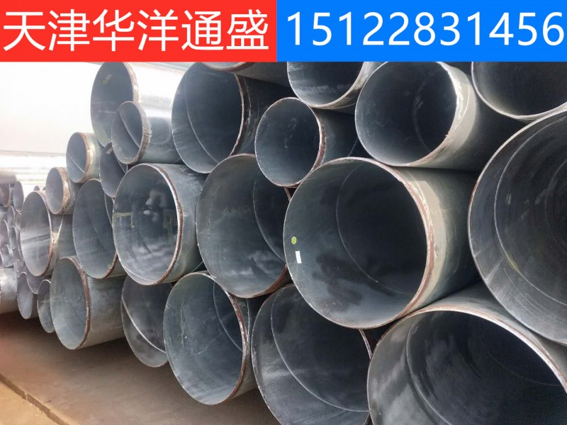 热镀锌螺旋钢管-热镀锌无缝钢管-天津华洋通盛