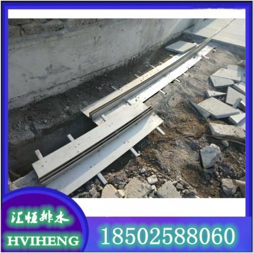 塑料排水沟 hdpe排水沟 线性排水沟U型排水沟 树脂排水沟