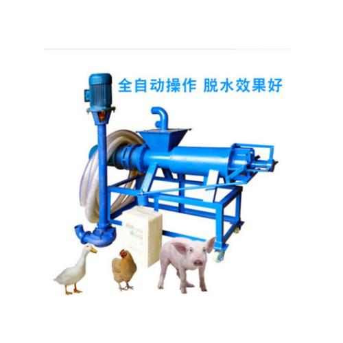 鸡粪猪粪干湿分离机 恒泰有机肥固液分离机 动物粪便干湿分离器