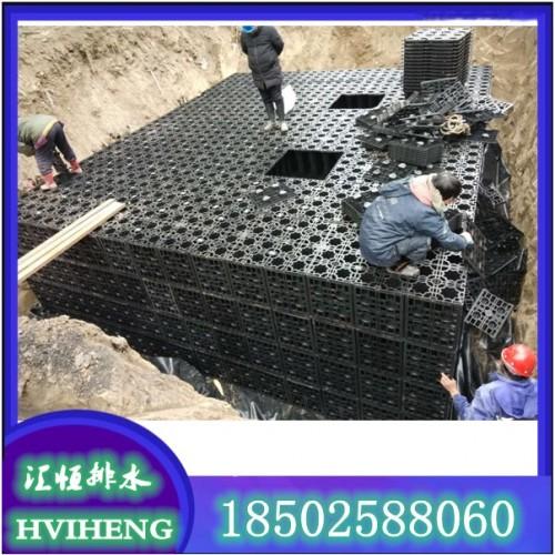 雨水收集系统 雨水pp模块 雨水回用系统 雨水回收 雨水模块