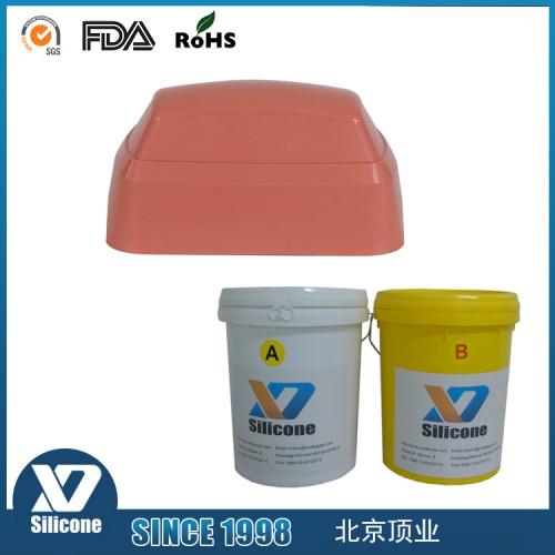 抗静电耐溶剂高光泽度10:1移印硅胶加成型液体硅胶