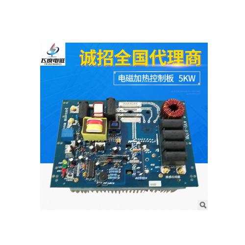 变频电磁采暖炉 电磁加热器 5KW控制器控制板