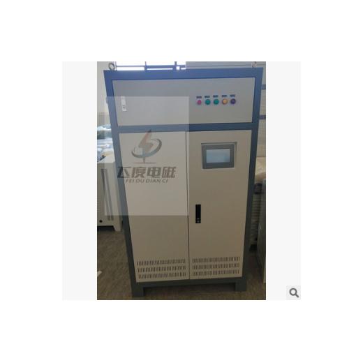 深圳电磁加热采暖炉 北方电磁加热采暖炉