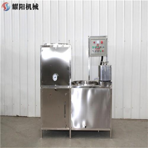 一磨两桶 磨浆机 不锈钢磨浆机
