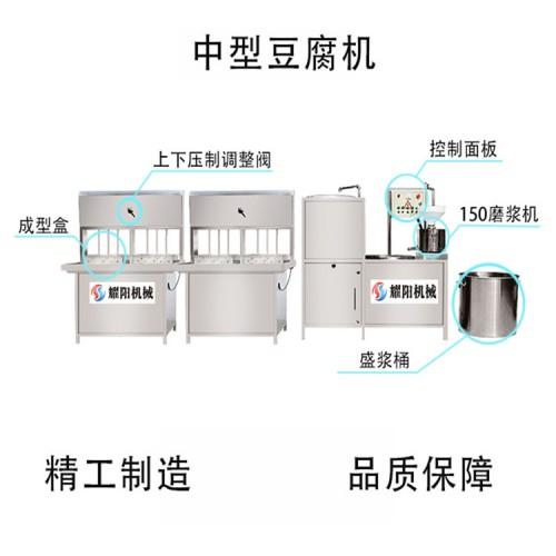 豆腐机 中型不锈钢豆腐机出售 三盒豆腐机