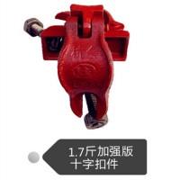 金昊铸造/定制加工对接扣件/新疆厂家零售