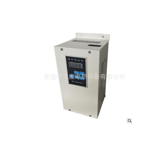 3.5KW 电磁加热控制器 电磁加热控制板
