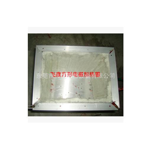 15KW方形电磁加热圈 电磁加热器 节电设备