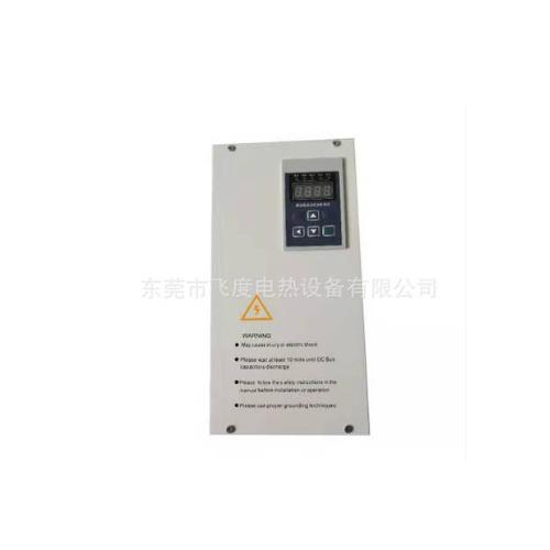 拉丝机专用电磁感应加热器10KW 15KW拉丝机模头电磁感应