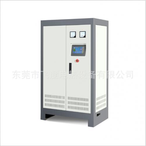 40KW电磁蒸汽锅炉 电磁蒸汽发生器