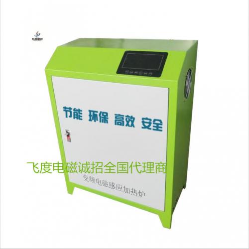 电磁加热器0123456789控制器 电磁加热器源头厂家