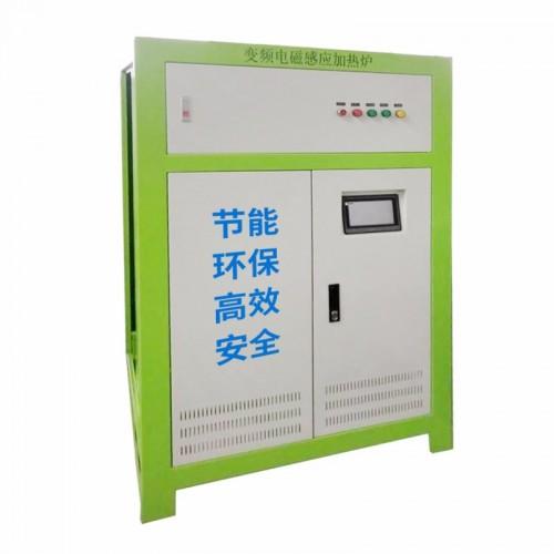 东莞飞度-变频电磁采暖炉生产厂家