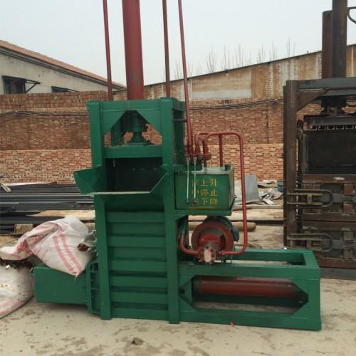 黑龙江青储液压打包机立式小型饲草打包机玉米秸秆打包机
