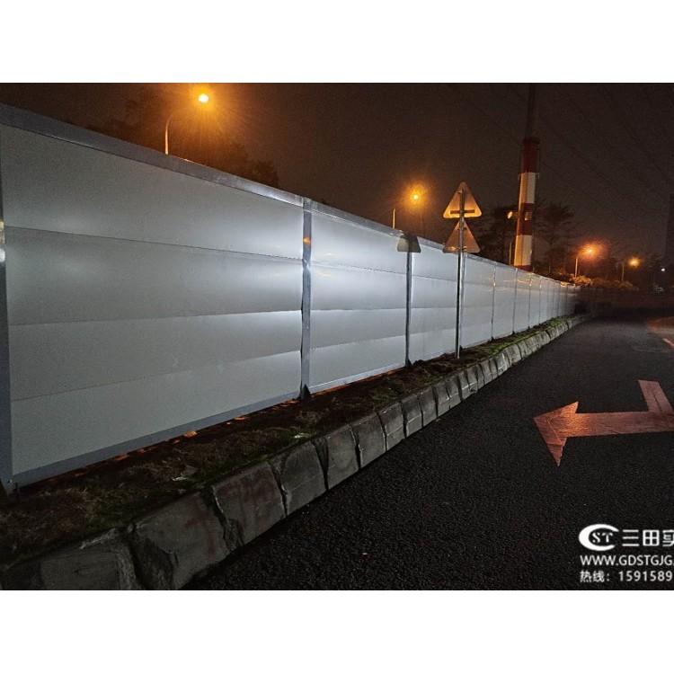 广州三田钢结构市政围挡