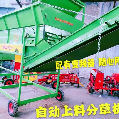 全自动上料分草设备 可接除膜机 可调频